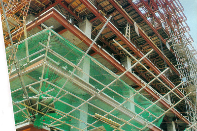 difference_between_commercial_and_residential_netting