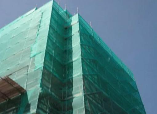 scaffolding_nets_around_auckland